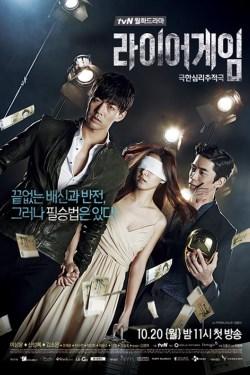 Liar Game (tvN)