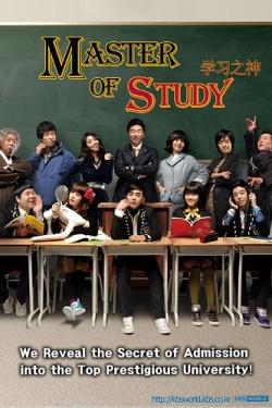 Master of Study