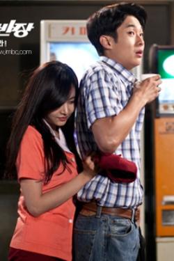 Save Wang Jo Hyun!