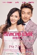 diamond-lover-special-cut-3
