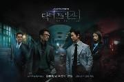 Doctor Prisoner 0003.jpg