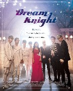 Dream Knight 0008.jpg