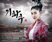 Empress Ki 0003.jpg