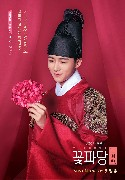 flower-crew-joseon-marriage-agency-4