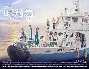 hospital-ship-7