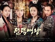 Queen Seon Deok 0009.jpg
