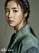 Six Flying Dragons 0007.jpg
