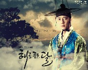 The Moon That Embraces The Sun 0010.jpg