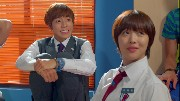 To the Beautiful You 0006.jpg