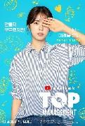top-management-3