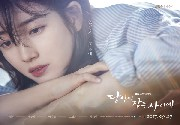 While You Were Sleeping (2017) 0009.jpg