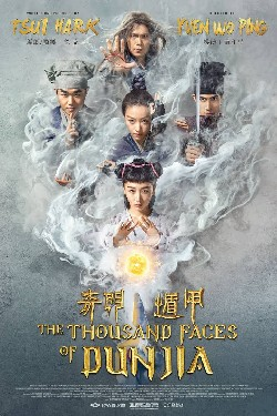 The Black Devil and the White Prince Part 2 (2015)