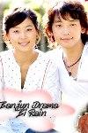Banjun Drama with Bi