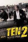 Special Affairs Team Ten 2