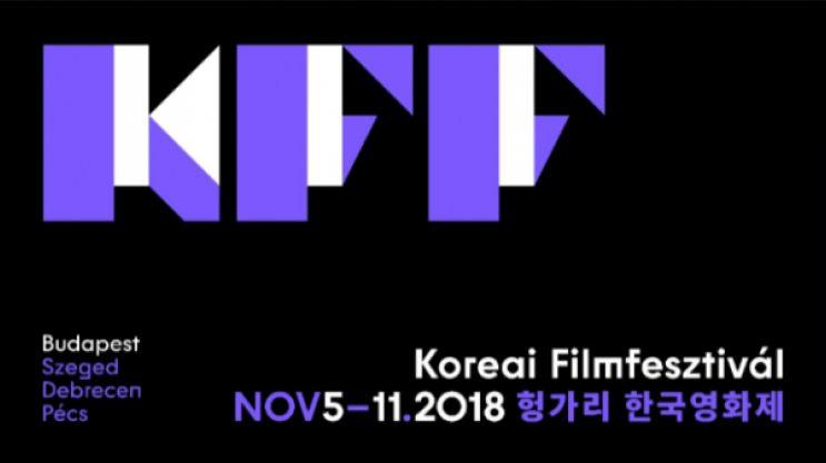 Koreai Filmfesztivál 2018. november 5-től 11-ig
