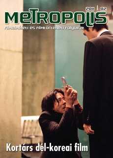 Metropolis lapbemutató: Kortárs dél-koreai film