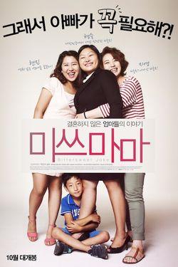 Koreai filmklub szeptember 21-én