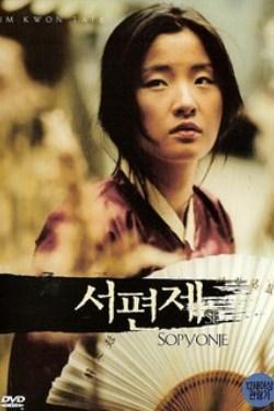 Koreai filmklub július 21-én